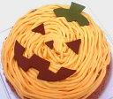 ハロウィン追加販売 笑顔になる かぼちゃのお化けモンブラン直径15cm【誕生日ケーキ バースデーケーキにも】