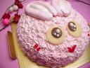【誕生日ケーキバースデーケーキならこれ】うさぎちゃんキャラクターケーキで思い出に!【5号サイズ】直径15cm(4〜6…