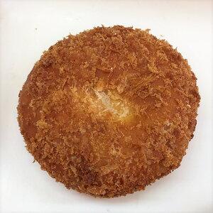ブランド地鶏の「伊達鶏(だてどり)」使用カレーパン10個入り