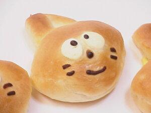 うさぎちゃんクリームパン10個入り☆全国の保育園様御用達