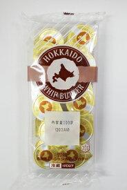 《冷蔵》 雪印 北海道ポーションホイップバター 100g(5g×20個入) 賞味期限2021年1月以降