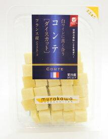 《冷蔵》 ムラカワ コンテ ダイスカット 45g