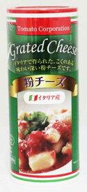 トマトコーポレーション 粉チーズ 70g×48本