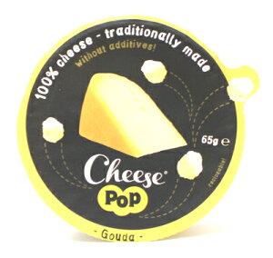 世界チーズ商会 チーズポップ ゴーダ 65g