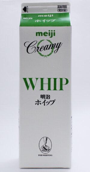 《冷蔵》 明治 ホイップ 1000ml×12本(1ケース)