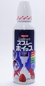 《冷蔵》 スジャータ スプレーホイップ 150g/144ml