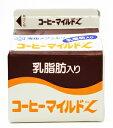 雪印メグミルク 乳脂肪入り コーヒーマイルドL 200ml×12本(1ケース)