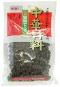 ユウキ 中華材料 豆鼓(トウチ) 100g