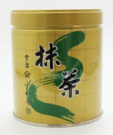 食品加工用抹茶 2号 300g 缶