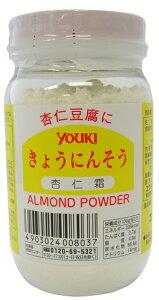ユウキ 杏仁霜(きょうにんそう) アーモンドパウダー 150g