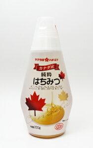 サクラ印ハチミツ カナダ産 純粋はちみつ 200g