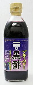 酢 ミツカン ブルーベリー 黒