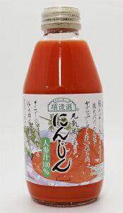 順造選 人参ジュース 180ml×20本(1ケース) にんじん ニンジン キャロット 果汁100%