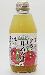 順造選 すりおろしりんごジュース 果汁100% ストレートリンゴジュース 180ml×20本(1ケース)