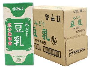 九州乳業 みどり豆乳 成分無調整1000ml×6本(1ケース)