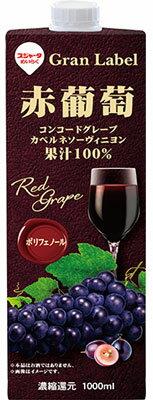スジャータ 赤葡萄 1000ml×6本(1ケース)【めいらくの赤ぶどうジュース】