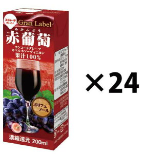 スジャータ 赤葡萄 200ml×12本(1ケース) 【めいらくの赤ぶどうジュース】