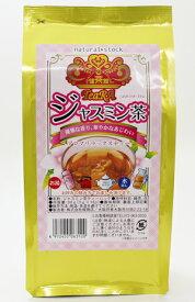 健茶館 ジャスミン茶 5g×16p ジャスミンティー
