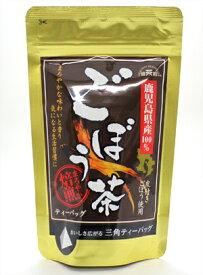 健茶館 鹿児島産ごぼう茶 18g(1.5g×12P)