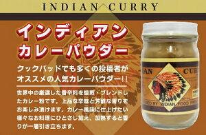 インデアン食品 インデアン 純カレー 400g