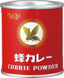 ハチ食品 蜂カレー カレー粉 40g