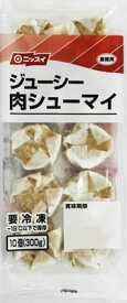 [冷凍] ニッスイ ジューシー肉シューマイ 10個(300g)×12袋(1ケース) しゅうまい