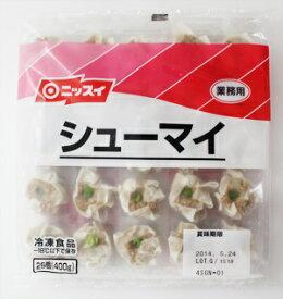 [冷凍] ニッスイ シューマイ しゅうまい 25個入×12袋(1ケース)