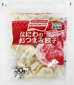 [冷凍] 味の素 なにわのおつまみ餃子 10g×30個