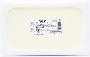 [冷凍] めいらく 業務用アイスクリーム バニラ 4L×3個(1ケース)
