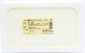 [冷凍] めいらく 業務用 柚子シャーベット 4L ゆず