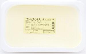 [冷凍] めいらく 業務用アイス フレンチバニラ 2L×6個(1ケース)