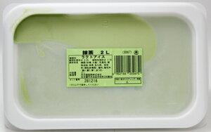 [冷凍] めいらく 業務用アイス 抹茶 2L