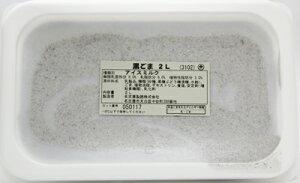 [冷凍] めいらく 業務用アイス 黒ごま 2L