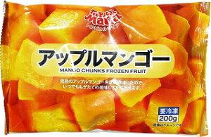 [冷凍] トロピカルマリア アップルマンゴー 200g