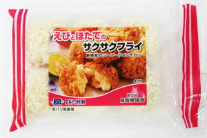 [冷凍] 大新 えびとほたてのサクサクフライ 200g(6個入)×12袋