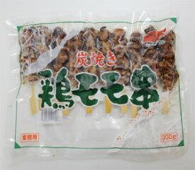 [冷凍] ジャパンフード 炭焼き 鶏モモ串 300g(10本)