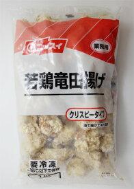 [冷凍] ニッスイ 業務用 若鶏竜田揚げ 1kg