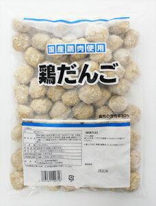 [冷凍] トリゼン 業務用 鶏だんご 1kg×10袋(1ケース)