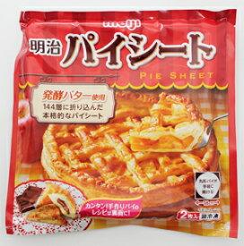 [冷凍] 明治 パイシート 2枚入