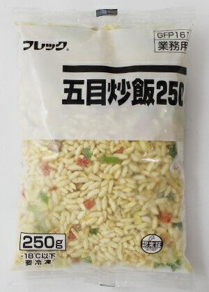 [冷凍] 味の素 フレック 五目炒飯 250g