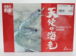 [冷凍] ニューカレドニア産 天使の海老 1kg 生食用