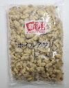 [冷凍] ボイルアサリ 1kg×10袋(1ケース)