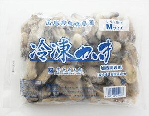 [冷凍] 冷凍かき 1kg (加熱調理用)