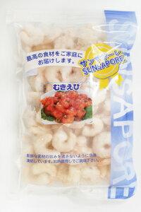 [冷凍] キョクスイフーズ むきえびミックス 210g