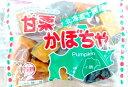 [冷凍] 業務用 北海道産かぼちゃ 500g×20袋(1ケース)