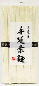 旭フレッシュ 島原産 手延素麺 500g(10束入)