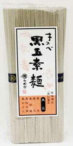 マル勝高田商店 黒五素麺 200g×20袋
