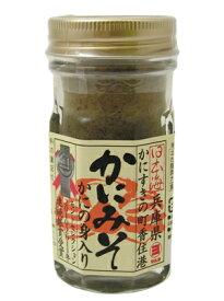 マルヨ食品 兵庫県山陰産かにの身入りかにみそ 60g×6本(1ケース)
