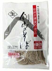 サンヨーフーズ 剣山のそば 生 150g×24袋(1ケース)