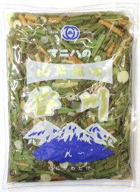 マニハ食品 業務用惣菜 山菜風味 谷川 1kg